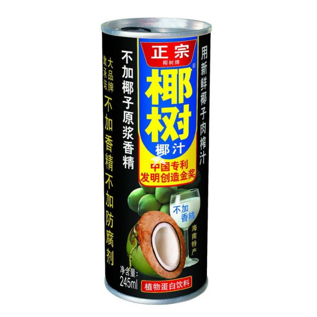 Yeshu Coconut Palm Juice in a can